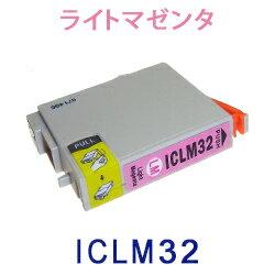 EPSON IC32 LM 単品 ICLM32 (ライトマゼンタ) インクカートリッジ 互換インク