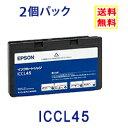 【メール便送料無料】 EPSON ICCL45 4色一体タイプ 2個セット インク E-300 E-