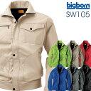 ショッピングbbs メンズフィールドジャケット ビッグボーン 作業服 作業着 ストレッチ 透け防止 静電気帯電防止素材 形態安定 UVカット おしゃれ bb-sw105-b