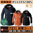 防寒着 防寒服 防寒コート BURTLE バートル 作業服 作業着 軽量・防風・保温設計 bt-7211