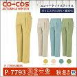 作業ズボン スラックス CO-COS コーコス 作業服 作業着 ワークパンツ エコツータック cc-p7793-b