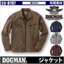 作業ジャンパー ドッグマン DOGMAN 作業服 作業着 ライダーステイスト ブルゾン ドックマン cs-8197