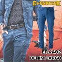 ショッピングズボン EVENRIVER イーブンリバー デニムパンツ 作業ズボン ワークウェア カジュアル おしゃれ カーゴパンツ 作業着 作業服 er-erx402-b