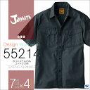 ショッピング夏用 半袖シャツ 作業服 作業着 ジャウィン Jawin 自重堂 シャドーストライプ 春夏用素材 作業シャツ jd-55214-b