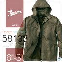ショートコート(フード付き) 作業服 作業着 ジャウイン Jawin 自重堂 軽量防寒ジャンパー カジュアルワーク jd-58133