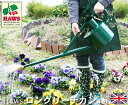 【Haws】プロフェッショナル Long Reach Can( ロングリーチカン)4.5L(全2色)