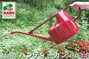 【Haws】170-1 ハンディーDXカ...