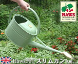 【Haws】501 Slim Can(スリムカン) 5.0L(全6色)