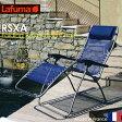 【Lafuma】【ガーデンチェア】ラフマチェア RSXA(オーシャン・シーグル・ブラック)
