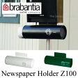 【brabantia】ブラバンシア ニュースペーパーホルダーZ100(全3色)
