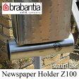 【brabantia】ブラバンシアN ホルダーZ100 (ステンレス)