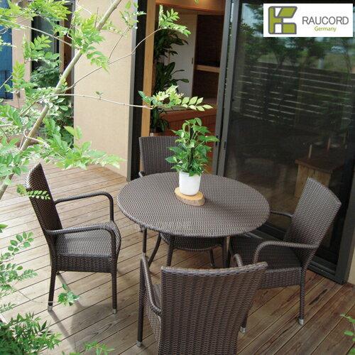 【K.RAUCORD】AMALFI DINING TABLE・アマルフィダイニングテーブル