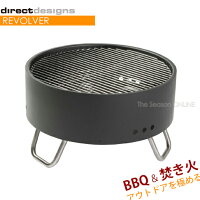 【Directdesigns】REVOLVER (リボルバー)バンブーテーブル&バーベキューグリルの画像