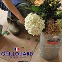 楽天セキスイデザインワークス【クリアランスSALE!!】【GUILLOUARD】ギルアード フラワーバスケット(直径18cm*高さ30cm)