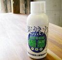 【植物保護液】国際品質認証協会オーガニック加工者認定商品天然植物保護液 碧露250ml