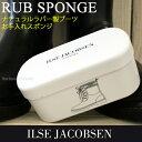 RUB SPONGE ナチュラルラバー製ブーツ専用お手入れスポンジ