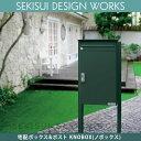 宅配ボックス&ポスト KNOBOX(ノボックス) 日本総販売元
