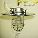 【Marine Lamp】マリンランプ・セーリングライト(電球・ステンレスチェーン・ロープ