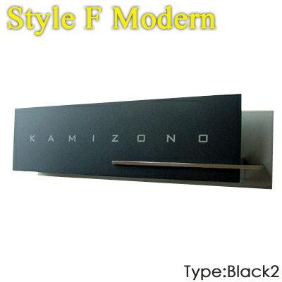 表札【Style F Modern Sign】...の紹介画像2