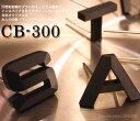 ╔╜╗еб┌PICK UP SIGNб█ CB-300б╩╝ш╔╒е▓б╝е╕╔╒днб╦