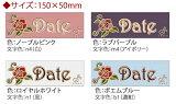 【イタリア職人の手作りタイル表札】Rose Garden・ローズガーデン (150×50mmサイズ)全4色