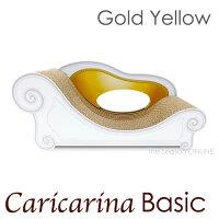 【猫用爪とぎソファ】CaricarinaBasicカリカリーナ・ベーシックスタンダード