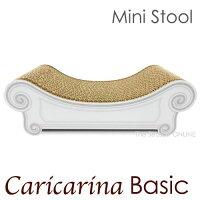 【猫用爪とぎソファ】CaricarinaBasicカリカリーナ・ベーシックminiスツール