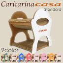 【猫用爪とぎ&2段ベッド】Caricarina Casa カリカリ
