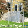 【スウェーデン製洗濯物干し】 Sweden Dryer(スウェーデンドライヤー)※竿は別途ご用意ください