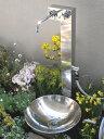 楽天ザ・シーズンONLINE【Style Water Post】スタイルウォーターポスト L Style(エルスタイル)ステンレス