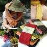 ★メール便/送料無料★【蚊を寄せ付けにくい】Uplants タオルマフラー(カラー:ダークブラウン)