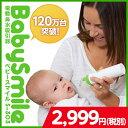 【NEWモデル】電動鼻水吸引器 ベビ�