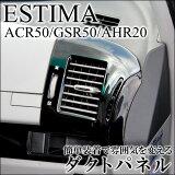 ��7/8�ޤǥݥ����5�ܡ��� �����ƥ��� 50�� �����ƥ��ޥϥ��֥�å� 20�� ACR/GSR50/AHR20 �����ȥѥͥ� /����ƥꥢ�ѥͥ�