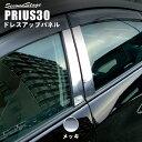 【5%OFFクーポン】 トヨタ プリウス30系 ZVW30 ...