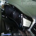 【3/28(火)12:59まで10%OFF!】 エルグランド E52 後期 メーターパネル ブラック / 内装 パーツ インテリアパネル