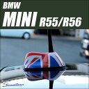 BMW MINI R55 R56 ミニクーパー/クラブマン アンテナベースパネル / 外装 パーツ