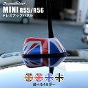 セカンドステージ アンテナベースパネル BMW MINI ミニ R56クーパー R55クラブマン 全6色