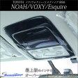 ヴォクシー ノア エスクァイア 80 VOXY NOAH ESQUIRE オーバーヘッドコンソールパネル / 内装 パーツ トヨタ