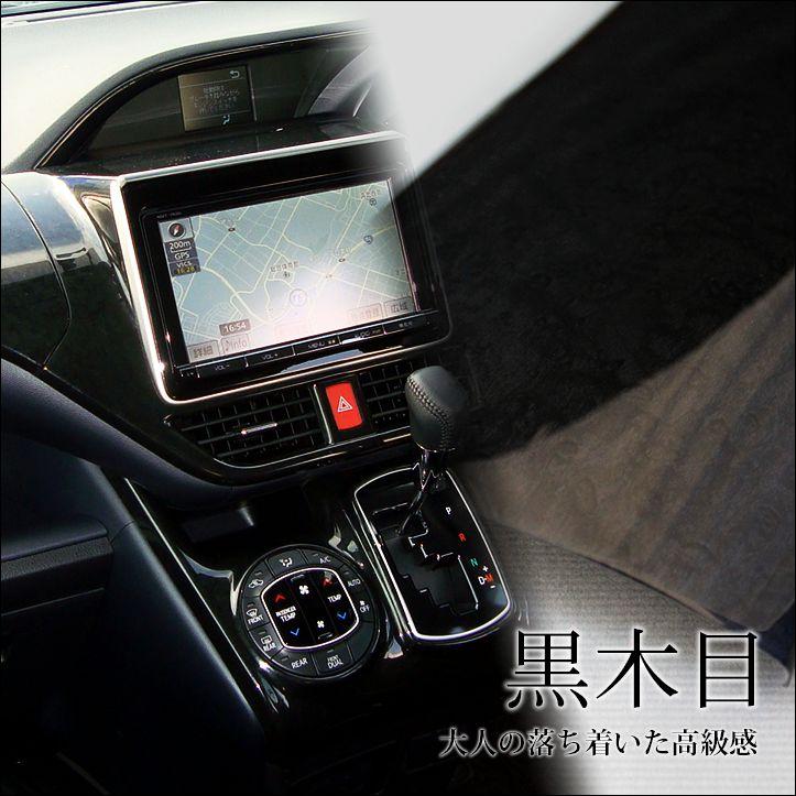 【楽天市場】ヴォクシー ノア エスクァイア 80 VOXY NOAH ESQUIRE ダッシュパネルセット(メーター