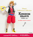 【Keyblade master Costume (KINGDOM HEARTS SORA ver)】【10/12〜マークダウン】【シークレットハニー】【ディズニーコレクション】【仮装】
