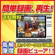 BB-HNP17 送料無料 ネットワークカメラ 専用 録画 ビューアソフト Panasonic BB-HNP17