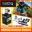 スポーツカメラ GoPro HD HERO2 アウトドアエディション 国内正規品/CHDOH-002