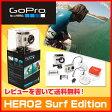 スポーツカメラ GoPro HD HERO2 サーフエディション 国内正規品/CHDSH-002