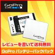 スポーツカメラ アクセサリー GoPro バッテリーバックパック 国内正規品/ABPAK-001