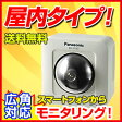 BB-ST162A Panasonic HD ネットワークカメラ 楽天 防犯カメラ 監視カメラ BB-ST162A セール