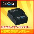 スポーツカメラ アクセサリー GoPro リチウムイオンバッテリー 国内正規品/AHDBT-301