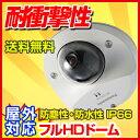 WV-SW158 屋外対応 フルHD ドームネットワークカメラ Panasonic