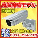 WV-SPW310 屋外ハウジング一体型 ネットワークカメラ WV-SPW310 Panasonic WV-SPW310