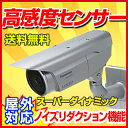 WV-SPW631LTJ 屋外ハウジング一体型 ネットワークカメラ WV-SPW631LTJ Panasonic パナソニック 送料無料 WV-SPW631LT...