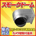 WV-Q154S パナソニック カメラ壁取付金具 WV-Q154S Panasonic